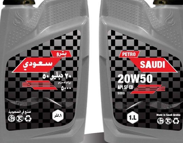 petro-saudi.jpg